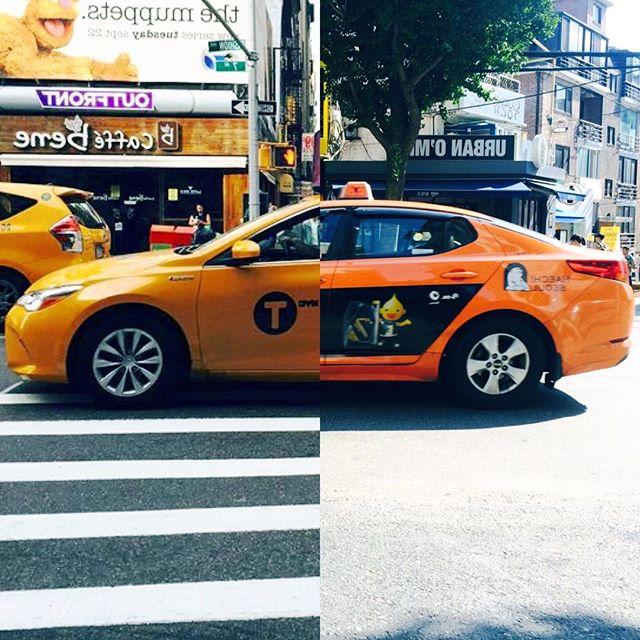 amor a distancia koreanos collage fotos taxi