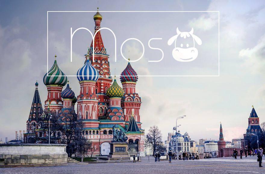 nombre de la ciudad moscu
