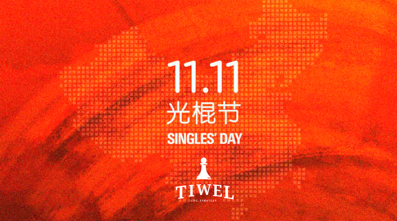 singles day tiwel descuentos