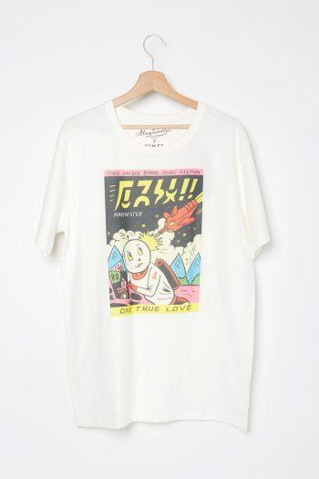 Camiseta Ariki Off White