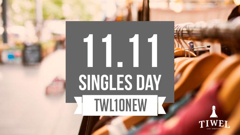 Singles Day rebajas descuentos